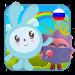 Download Малышарики Приключения - Игра 2018 1.0 APK