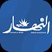 Download Ennahar Tv - Officiel 2.4.1.2 APK