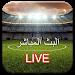 Download بث مباشر لجميع المباريات HD+ 1.0 APK
