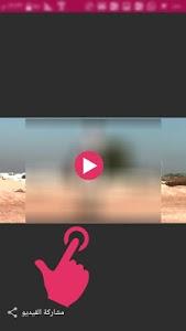 Download تحميل صور و فيديو من انستقرام 1.4 APK