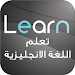 Download تعلم اللغة الانجليزية باتقان 3.0.4 APK