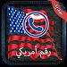 Download رقم امريكي للواتس اب 1.0 APK