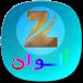 Download زي الـوان الهنـدي 1.0 APK