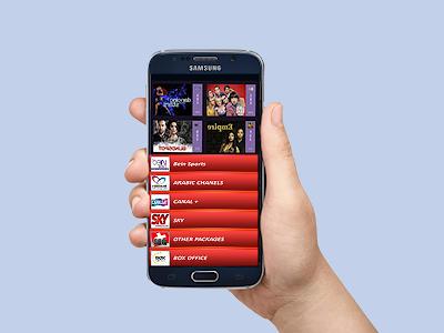 Download شاهد جميع قنوات sybla tv مباشر 1.1 APK