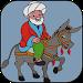 Download قصص مضحكة قصص جحا والبخلاء 1.0 APK