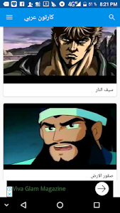 screenshot of New series and cartoon movies 2018 version 1.8