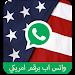 Download واتس اب برقم امريكي 2017 3.1.1 APK