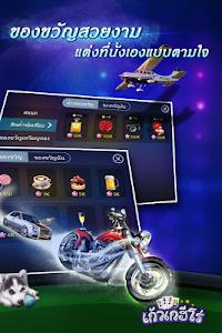 screenshot of เก้าเกฮีโร่ HD:ไพ่ตื่นเต้นสุด version 1.2.2