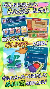 Download ぷよぷよ!!クエスト -簡単操作で大連鎖!パズルRPGゲーム 7.7.0 APK