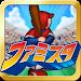 Download ファミスタ ドリームマッチ 1.1.23 APK