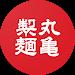 Download 丸亀製麺 4.0.5 APK