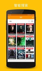 Download 地瓜影视 - 免费电影、电视及综艺 1.3.0 APK