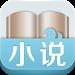 Download 轻读全本-网络小说全本选 2.1.2 APK