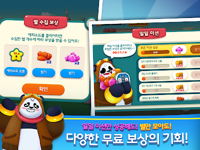 Download 상하이 애니팡 for kakao 2.0.40 APK