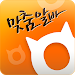 Download 알바몬 맞춤알바 2.6.2 APK