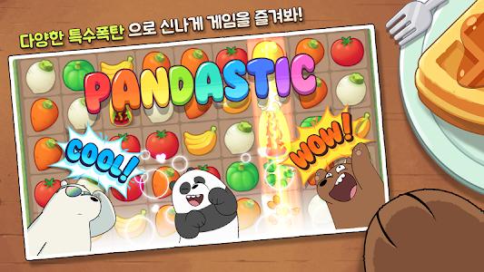 Download 위 베어 베어스 더 퍼즐 for kakao 1.0.29 APK
