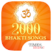 Download 2000 Bhakti Songs 1.0.0.24 APK