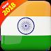 Download India Browser 1.2.0 APK