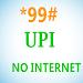 Download *99# BHIM UPI All Bank 1.0 APK
