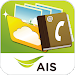 Download AIS myCloud+ 2.1 APK