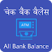 Download All Bank Balance Enquiry Check 1.18 APK