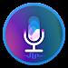 Download Alternative Siri Voice 2 APK