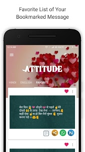 screenshot of Attitude Latest Status 2017 version 1.3