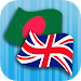 Download Bengali English Translator 2.3.3 APK