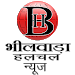 Download Bhilwara Halchal 3.2.0 APK