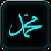 Download Biography of Prophet Muhammad 2.4 APK