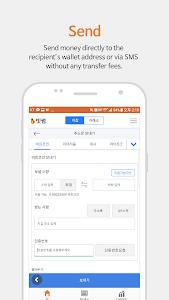 Download Bithumb 1.6.3 APK
