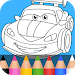 Download Cars Coloring Pages 1.2.0 APK