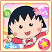 Download Chibi Maruko Chan Dream Stage  APK