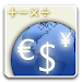 Download Currency Exchange Rates 4.4.0 APK