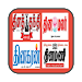 Download Daily Tamil News Papers 2.0.3 APK