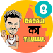 Download Desi stickers for WhatsApp 1.0.2 APK