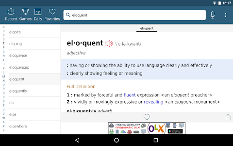 Download Dictionary - Merriam-Webster 4.2.0 APK
