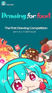 screenshot of DrawShow: Anime Manga Tutorial version 2.4.3