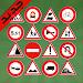 Download تعليم السياقة - خاص بالمغرب 3.0 APK