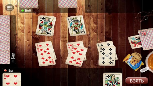 Download Durak Elite 7.0 APK
