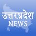 Download Uttar Pradesh News 1.5 APK
