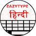 Download EazyType Hindi Keyboard Emoji & Stickers Gifs 3.2.2 APK
