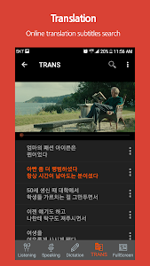 Download Enggle player - Learn English through movies 1.047.3 APK