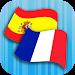 Download French Spanish Translator 2.3.3 APK