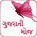 Download Gujarati Moj 1.0 APK