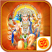 Download Hanuman Chalisa HD Sound 2.1 APK