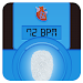 Download Heart Beat Rate Checker Prank 3.3.2 APK