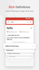 screenshot of U Dictionary: Hindi Urdu Bangla English Dictionary version 3.0.1