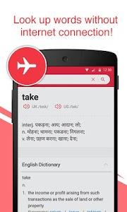 screenshot of Hindict-Hindi English dict version 1.2.1