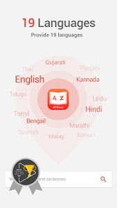 screenshot of U-Dictionary (English offline) version 2.4.0